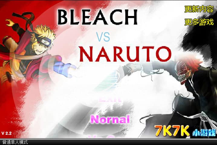 Bleach Vs Naruto 2.2